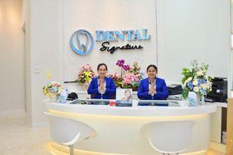 Dental Signature at Central Festival Eastville-6