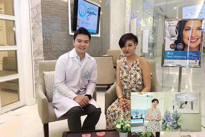 Smart Guide Emquartier Cosmetic Dental Center